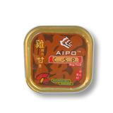爱扑AIPO高级犬用罐头